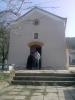 храм св.Георги